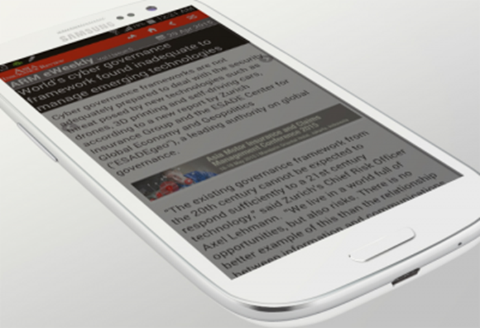 Mobile News App From the Field of Risk Management