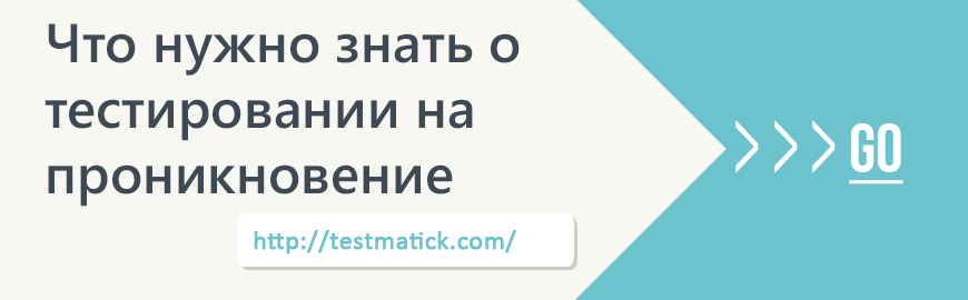 PDF ПО ТУ