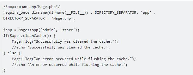 Простой пример PHP-скрипта