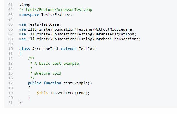 Необходимый программный код