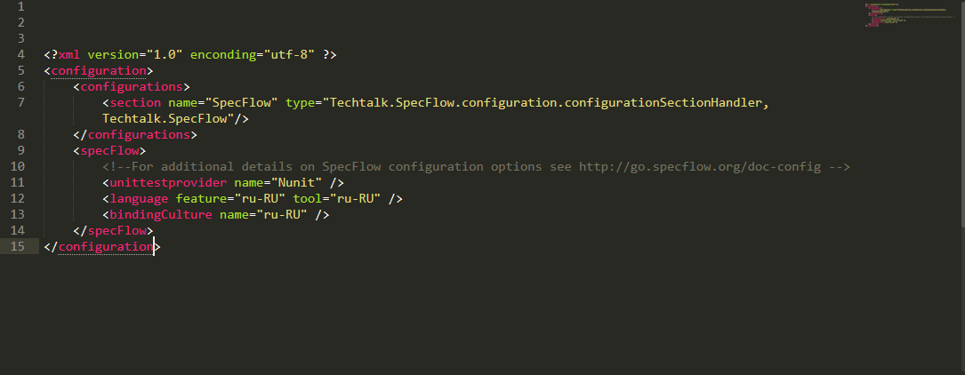App.config File