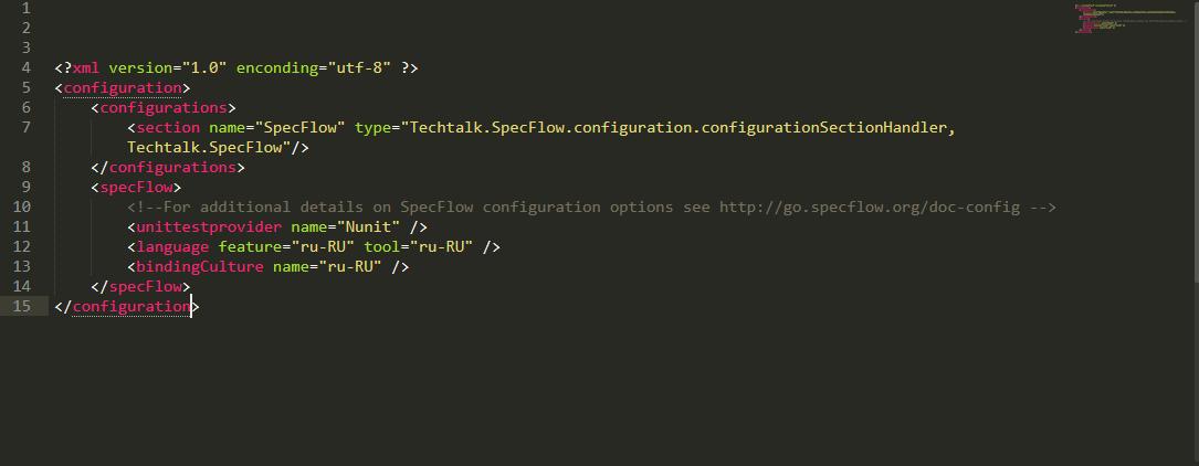 Файл App.config