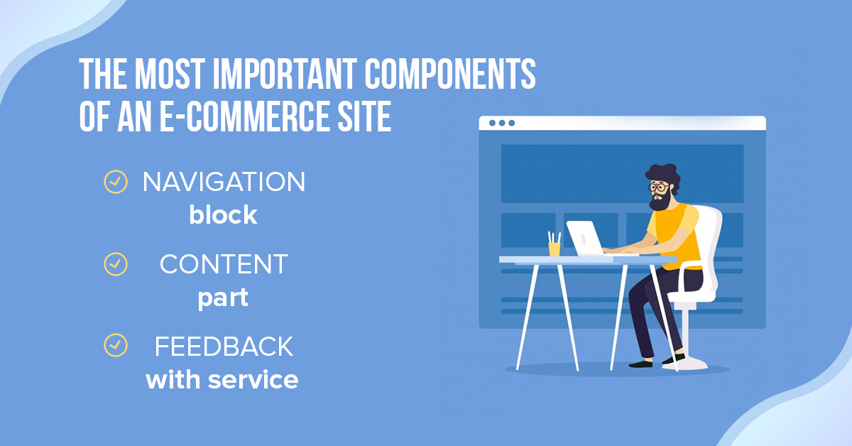 Important components of an e-commerce site