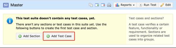 Создание тестового случая