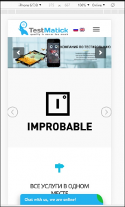 Mobile mode of the app on PC