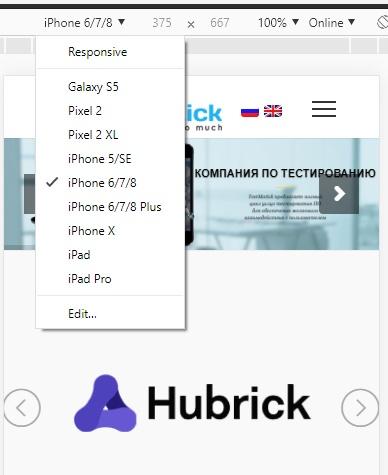 Choosing mobile screen resolution