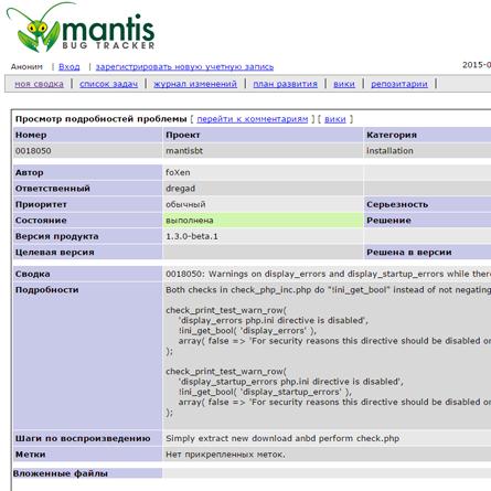 Mantis Инструкция На Русском - фото 3